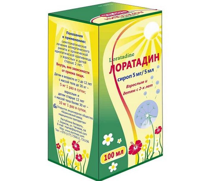 0012_60.-Loratadin-sirop-5mgml-100ml-600x600_cr