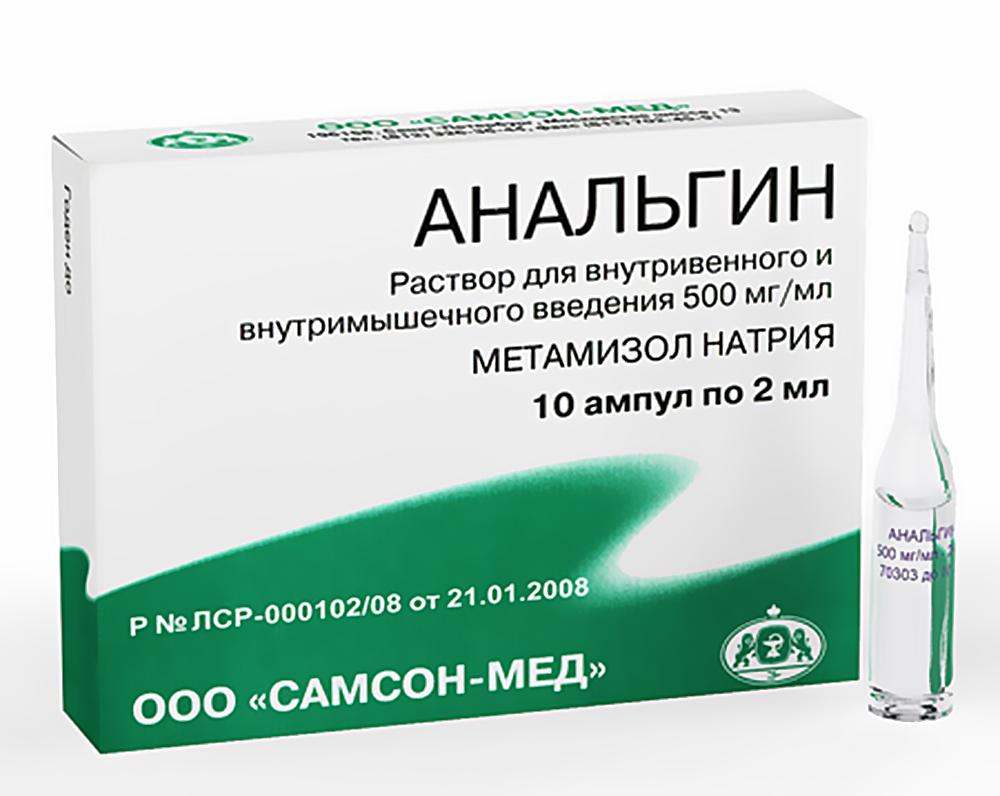 Парацетамол, Но-шпа и другие разрешенные обезболивающие препараты от зубной боли при беременности
