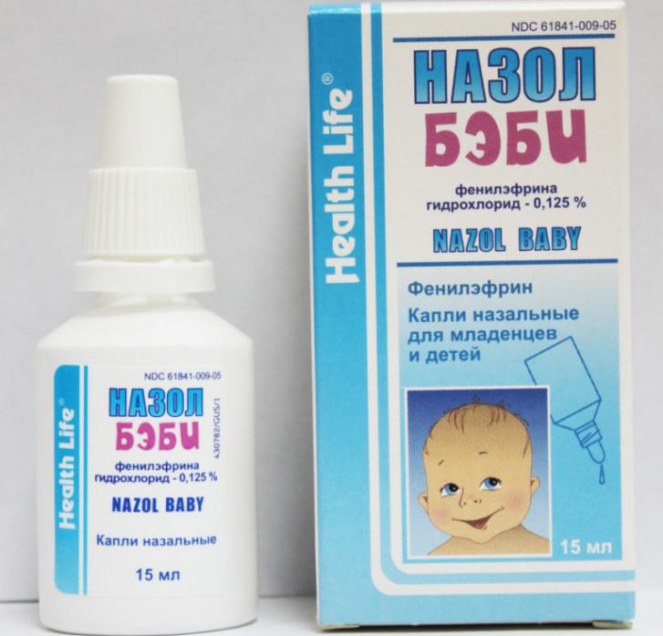 Nazol-bebi-768x850