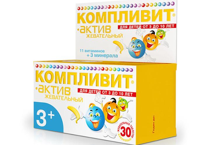 Компливит: инструкция по применению витаминов для детей и подростков