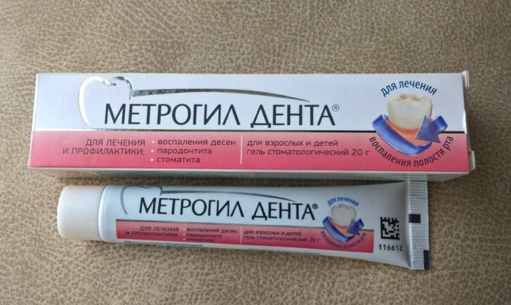 Метрогил Дента в 1, 2 и 3 триместрах при беременности: инструкция по применению и противопоказания