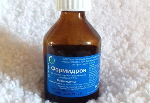 спиртовой раствор формидрон