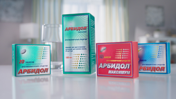 Арбидол: инструкция по применению для детей с дозировками по возрасту, аналоги препарата