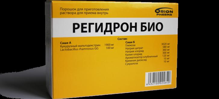Регридрон Био необходимо давать малышу при нарушении микрофлоры кишечника, интоксикации и для предотвращения обезвоживания