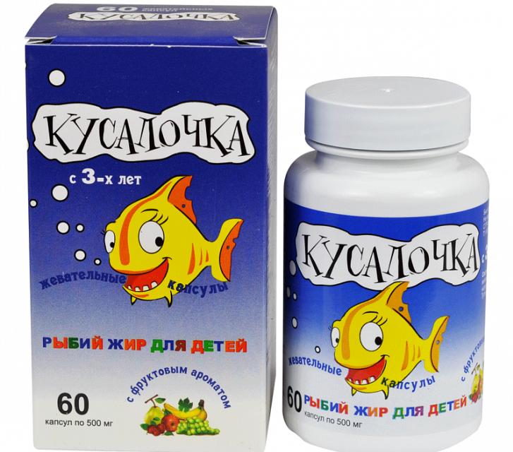 Какой рыбий жир лучше выбрать для ребенка в капсулах или жидкий вариант в каплях?