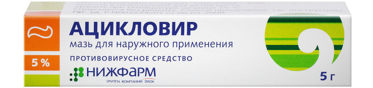 Ацикловир: инструкция по применению детям для лечения и профилактики вирусных инфекций