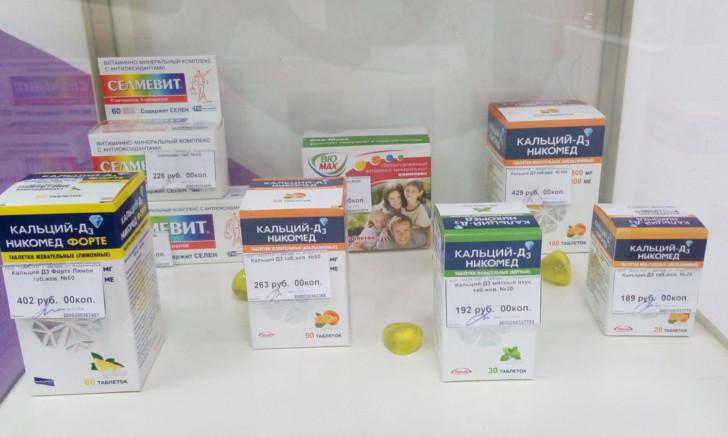 Зачем во время беременности принимать кальций, какие препараты лучше выбрать, чем опасен его недостаток у беременной?